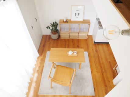 リノリノアパートメント廿日市&無印の家具のある暮らし